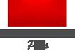 Renaissance — курсы и обучение вокалу, игре на гитаре, фортепьяно, скрипке, саксофоне, актерскому мастерству и живописи в Омске logo